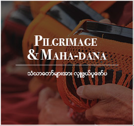 Pilgrimage & Maha-dana